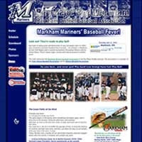[Screenshot of MDBA 2005 Rep Major PeeWee Baseball Team's Web Site]